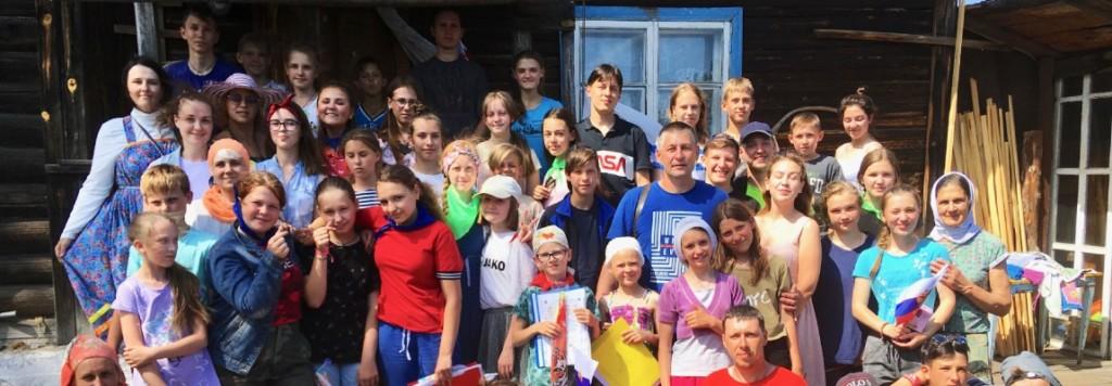 Фотоотчет и видеоотчет с православного лагеря Сретение 2019