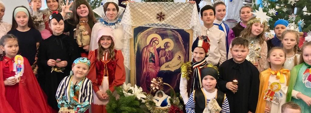 Детский праздник Рождества Христова